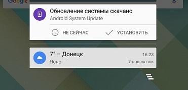 Инструкции для Android и FAQ - Android для всех