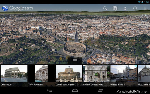 Google Earth 7 for Androd download