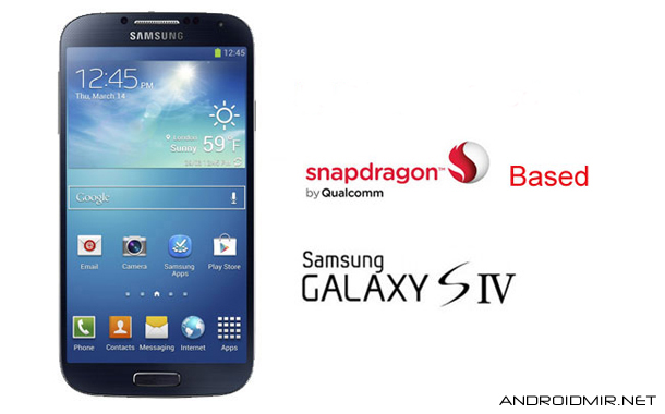 Snapdragon 600 Galaxy S4
