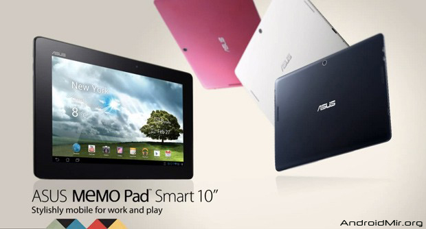 скачать Android 4.2 Jelly Bean для ASUS Memo Pad Smart 10  официально