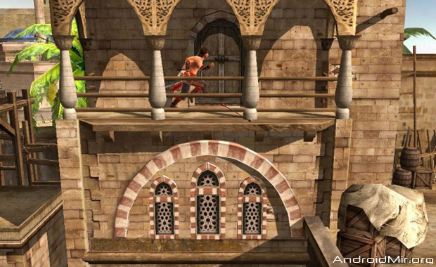 Prince of Persia 2_The Shadow and the Flame