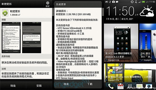 HTC One update Android 4.2.2