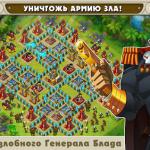 Новая игра «Jungle Heat» для Android устройств