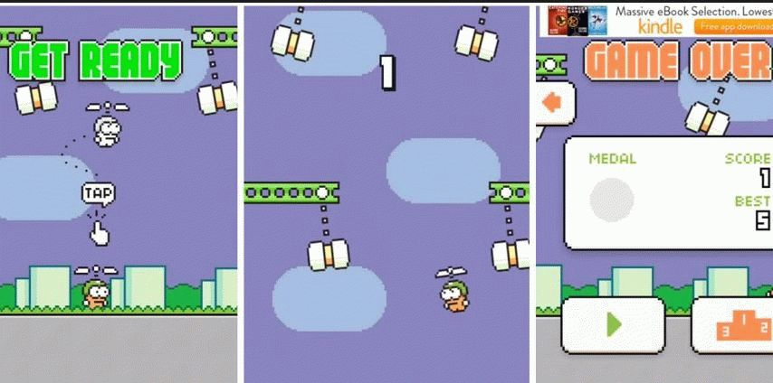 swing copters1
