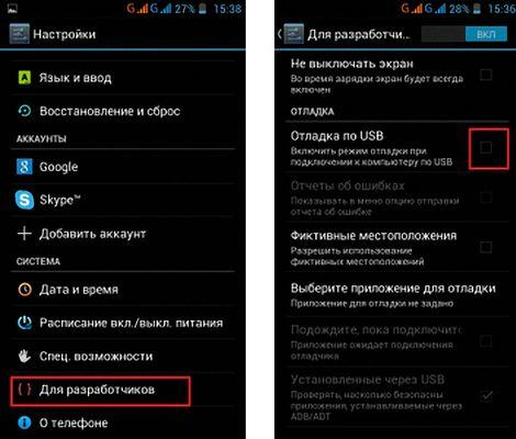 f96840c50dfa Как Восстановить Удаленные Данные На Андроиде