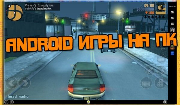 Asphalt 8: На взлёт на ... - top-android.org