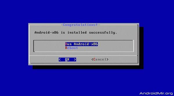 система предлагает запустить новую операционную систему