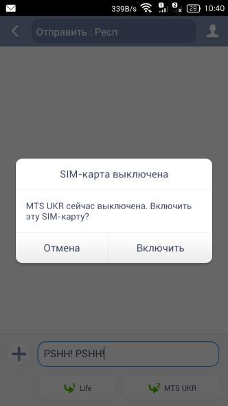 Что делать, если Android телефон не видит сим карту?