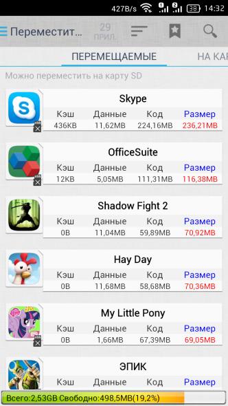 Screenshot_2015-06-22-14-32-24