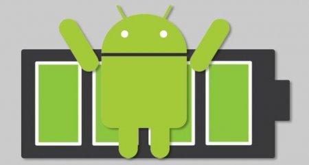 экономия батареи андроид
