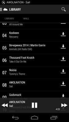 Программа музыку из вк для телефона