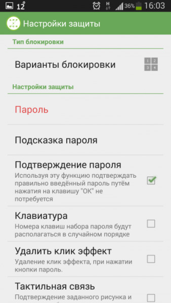 Smart_AppLock