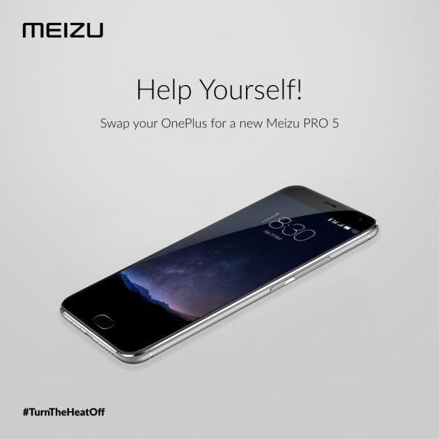 Конкурс от Meizu: обменяй OnePlus 2 на Meizu PRO 5