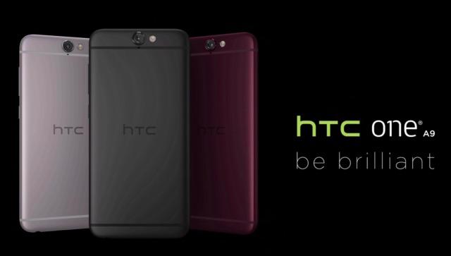 Компания HTC официально представила HTC One A9