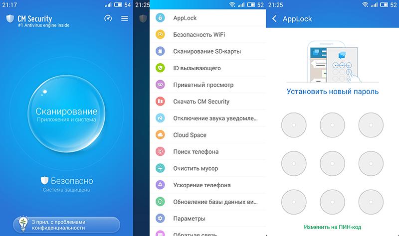 Какой антивирус для андроид лучше? Рейтинг антивирусов Подробнее: http://androidmir.org/android/819/