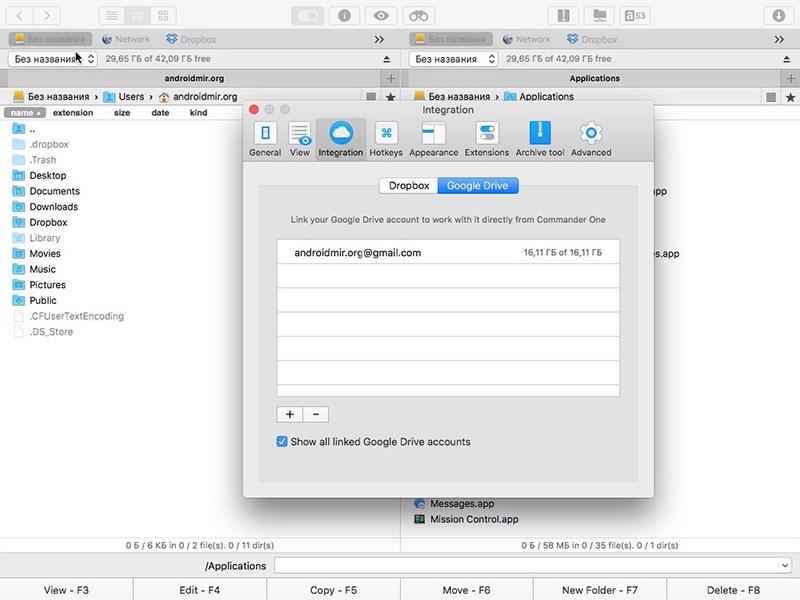 Как передать файлы с Mac на Android? Commander One!