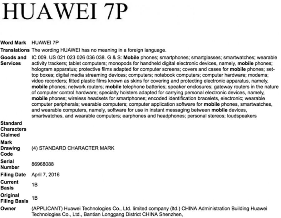 Зарегистрирована новая модель Huawei 7P