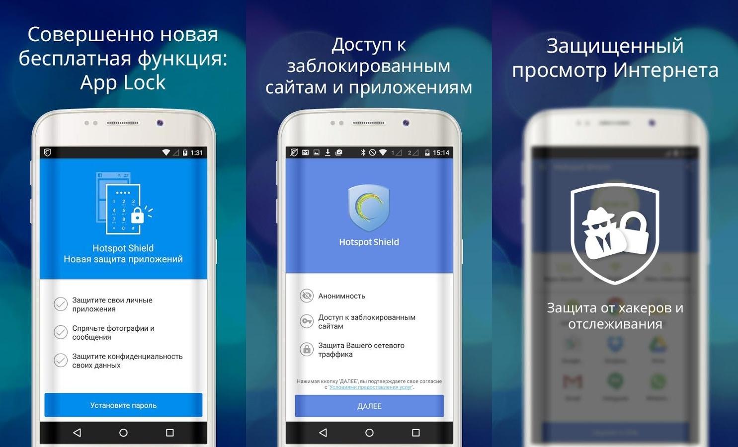 Скачать мобильный сайт с программы для андроида