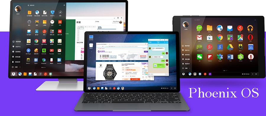 Phoenix OS - новая система для ПК с процессорами Intel