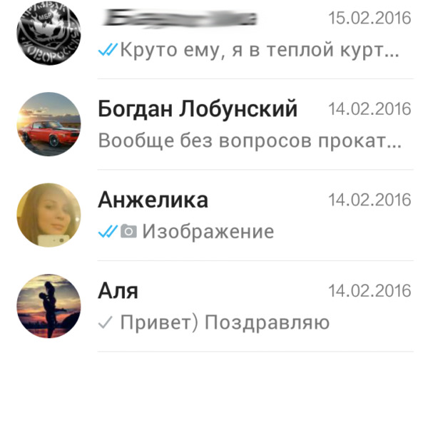 Screenshot_2016-02-21-20-18-13_com.whatsapp