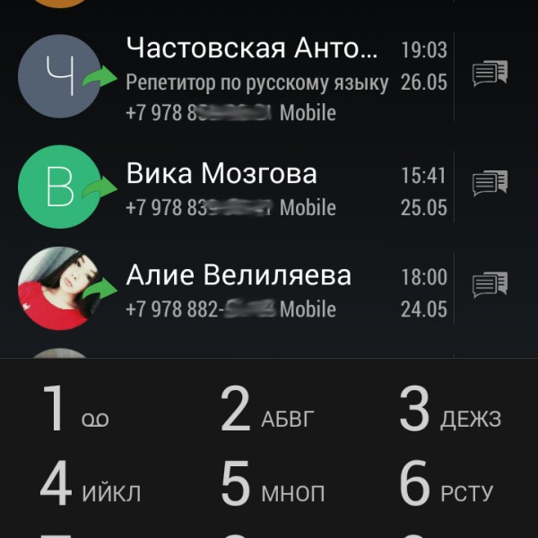 Screenshot_2016-06-04-14-08-04_com.hb.dialer.free