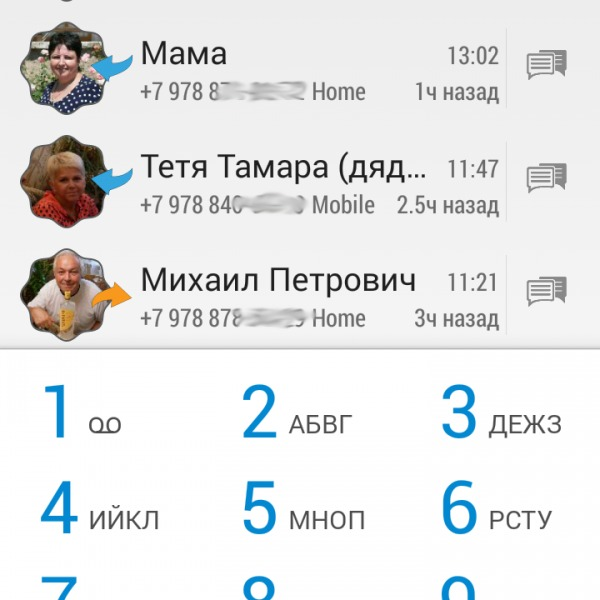 Screenshot_2016-06-04-14-10-58_com.hb.dialer.free