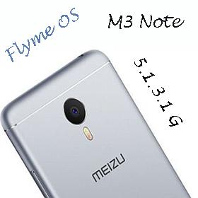 скачать прошивку на Meizu M3 Note - фото 6