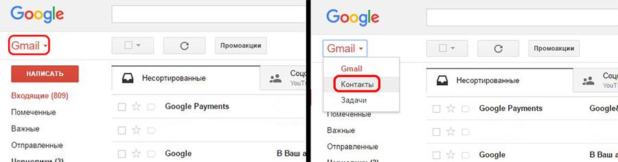 Как восстановить с гугл на телефон