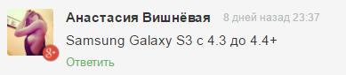 Как обновить ОС Android Пошаговая инструкция