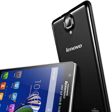 скачать прошивку для Lenovo A536 с официального сайта - фото 6