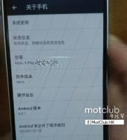 Moto Z Play 1