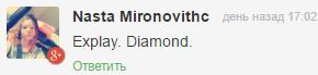 Explay Diamond