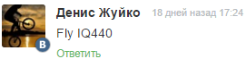 Fly IQ440