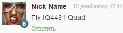 Fly IQ4491 Quad