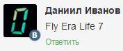 Fly IQ4505 ERA Life 7 - обновление и прошивка