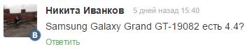 Galaxy grand duos