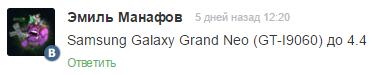 galaxy grand neo gt i9060