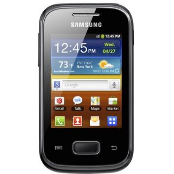 скачать прошивку для Samsung Gt S5310 - фото 10