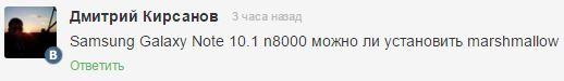 Samsung Galaxy Note 10.1 - обновление и прошивка