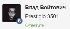 Prestigio 3501