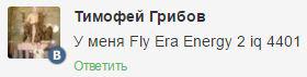Fly IQ4401 ERA Energy 2 - обновление и прошивка
