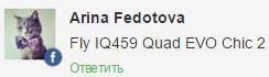 Fly IQ459 Quad EVO Chic 2 - обновление и прошивка