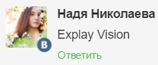 Explay Vision прошивка