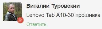 Tab A10-30