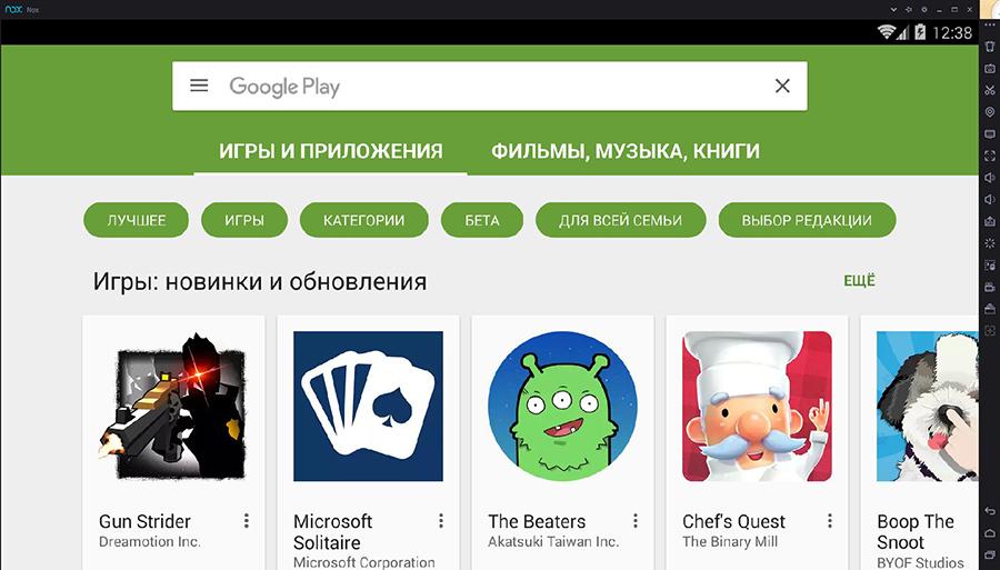 Nox App Player - один из лучших эмуляторов Android