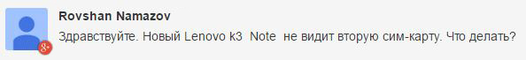 Lenovo K3 Note не видит Sim-карту