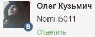 Nomi i5011
