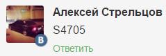 DNS S4705