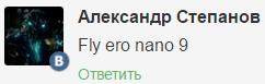 Fly Era Nano 9