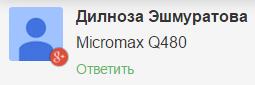 Micromax Q480